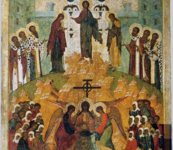 Происхождение Честны́х Древ Животворящего Креста Господня.
