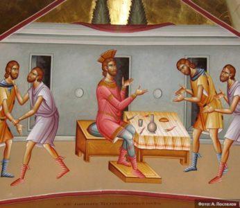 11-я Неделя по Пятидесятнице