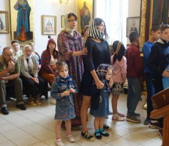 Неделя 16-я по Пятидесятнице. Собор Саратовских Святых.